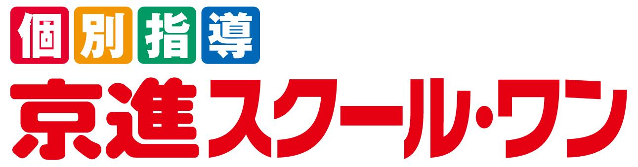 京進スクール・ワン富田・川越富洲原教室