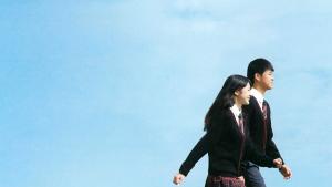清林館高校の特徴、入試、卒業生の進路や進学先は?〜2017年9月塾対象学校説明会〜