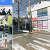 京進スクール・ワン富田教室を見学してみましょう