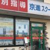朝明中学校と富田中学校の定期テスト、どっちが難しい?