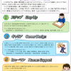 数学を大切にする菰野高校〜2017年10月塾対象学校説明会〜