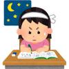 日本の高校生「一夜漬け得意」 ~勉強スタイル調査~