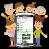 iOS12スクリーンタイムをファミリー共有から設定し、子どもをスマホから守ろう!