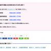 [ブログ開発]大人気ブログにあやかり、囲い文字をウィジェットに追加