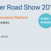 FileMaker Road Show 2019 大阪参加から、四日市市のプログラミング教育を5分だけで調べ終わった
